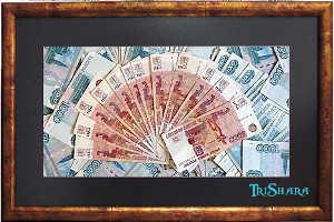 Подарок деньги на картине 925