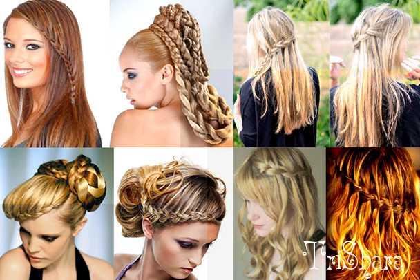 Длинные прически с косами