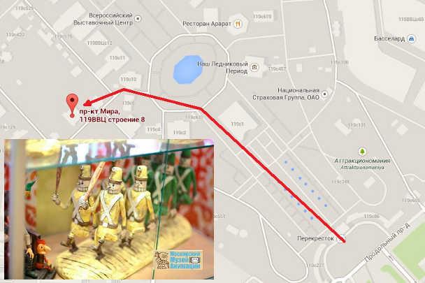 Как найти Музей анимации в Москве