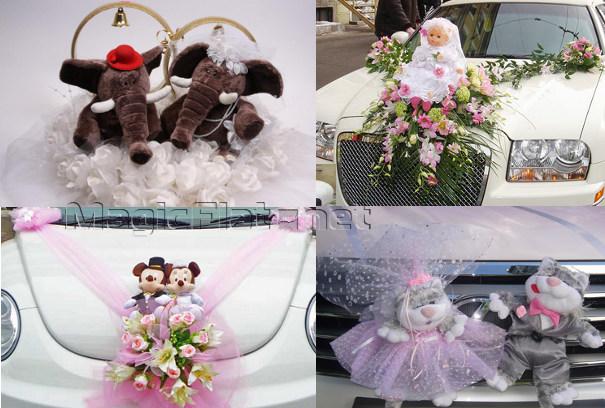Оригинальное свадебное оформление с игрушками