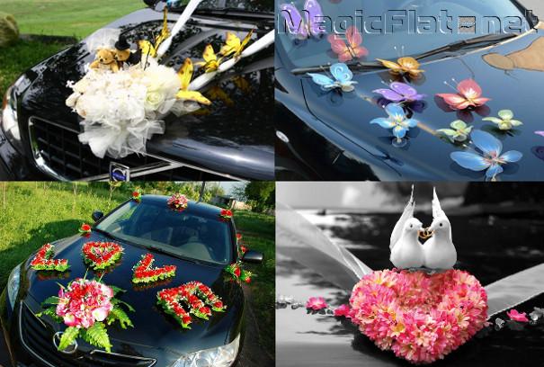 Идеи для украшения машины