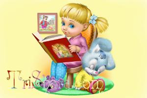 Энциклопедии в подарок девочке