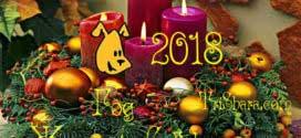 Новогодние композиции своими руками. Встречаем год Красного Петуха