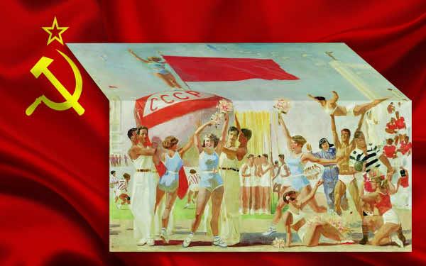 Открытка времен СССР как приглашение