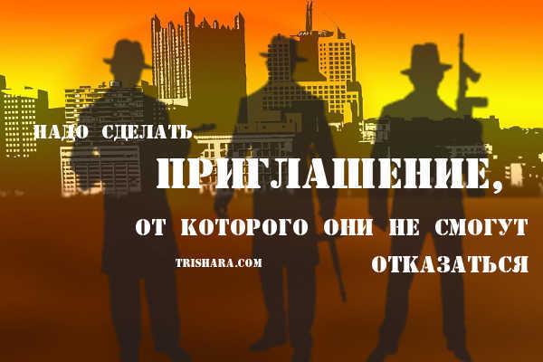 гангстер казино